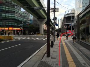 2015-09-19 17.20.09やじるし