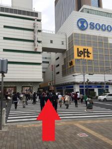 IMG_3842やじるし