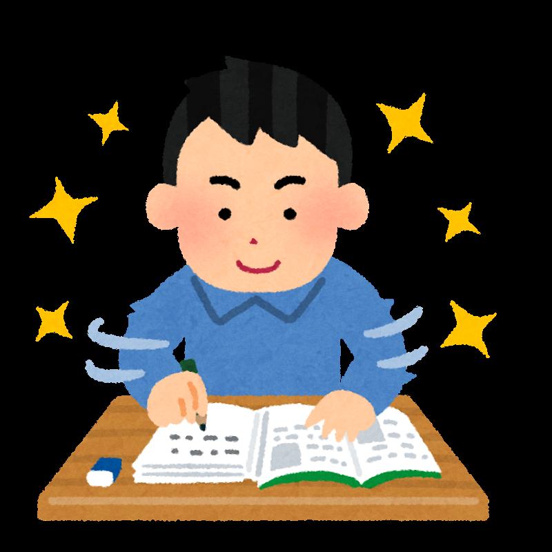 朝型勉強を始めよう!|勉強カフェ 三宮スタジオ